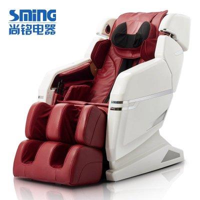 尚铭SM-98E按摩椅豪华家用太空舱零重力全身