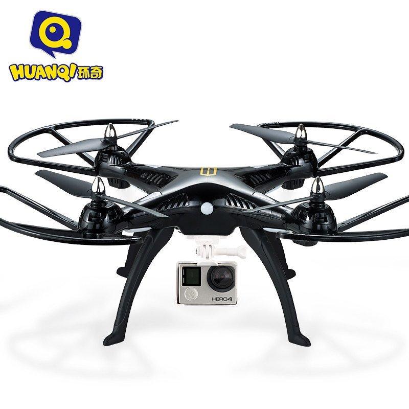 环奇 航模 遥控飞机 无人机 四轴航拍飞行器 耐摔四旋翼飞碟玩具 899