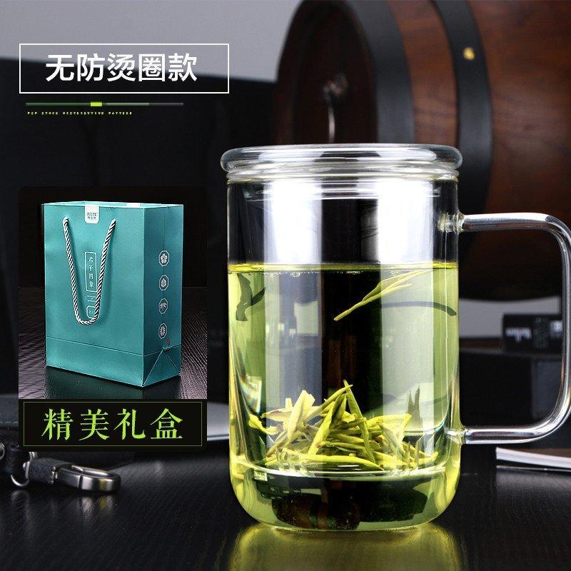 物生物新君子杯创意玻璃杯 带盖透明办公过滤茶杯男士