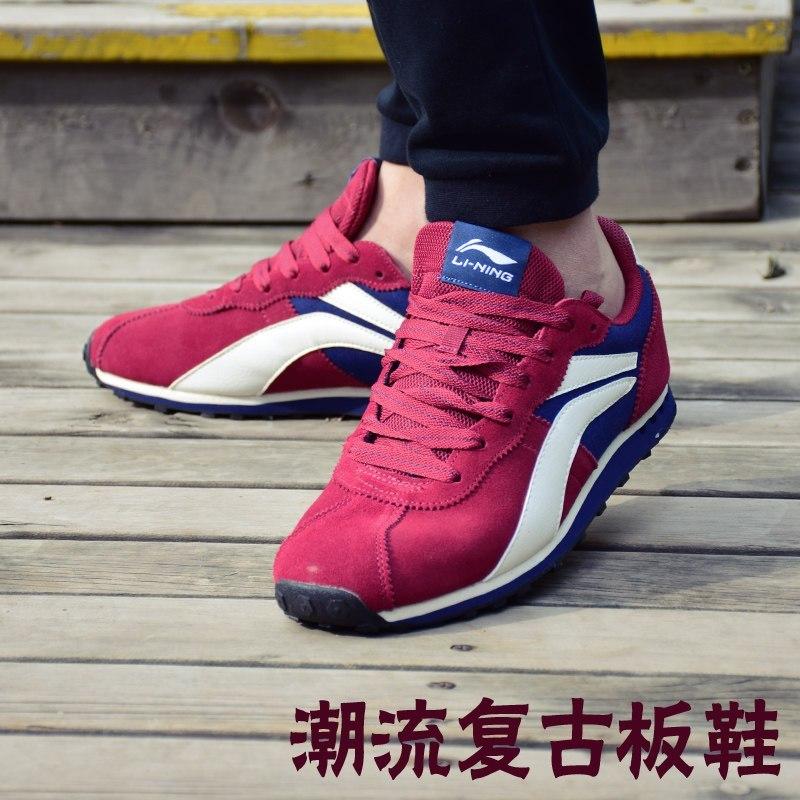 李宁男鞋2017春秋季运动鞋阿甘鞋低帮休闲鞋潮鞋学生复古跑步鞋alck12
