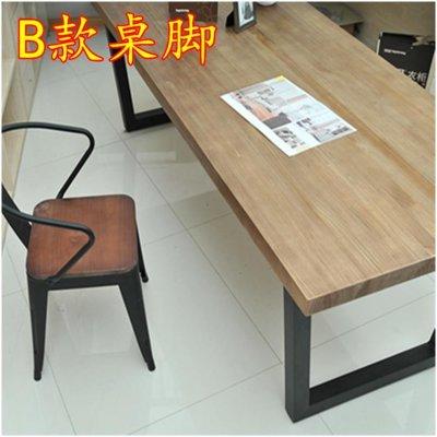 铁艺松木办公桌 长方形餐桌椅组合
