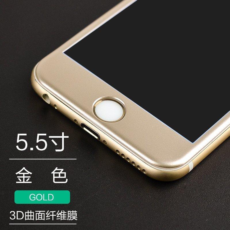 全屏膜苹果6碳纤维全屏膜面膜6plus3d曲苹果iphone6splus全屏钢化膜杭州不锈钢磨粉机图片