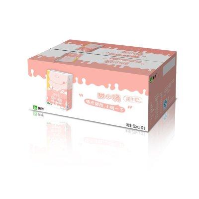 蒙牛 甜小嗨 甜牛奶 女版 250ml*12盒*2箱