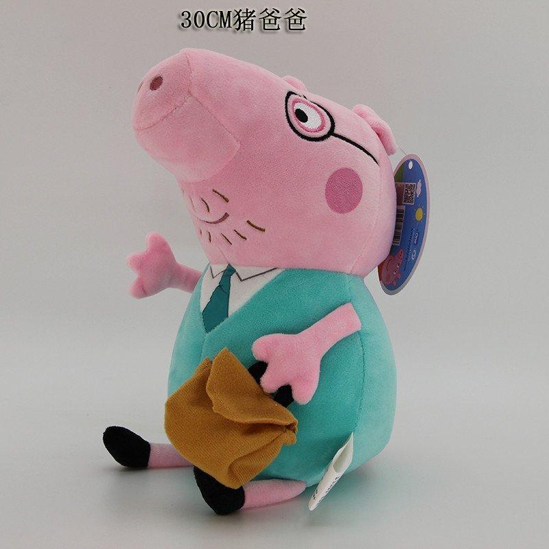 小猪佩奇19--30cm高清实拍图