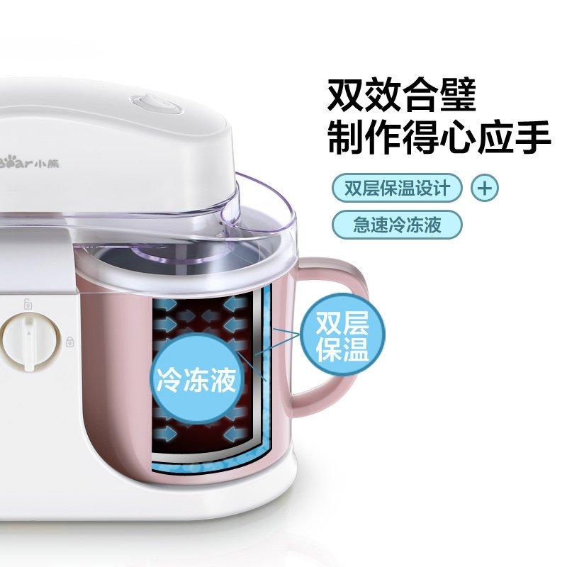 小熊(bear)bql-a10e1 冰淇淋机 家用全自动双桶冰激凌