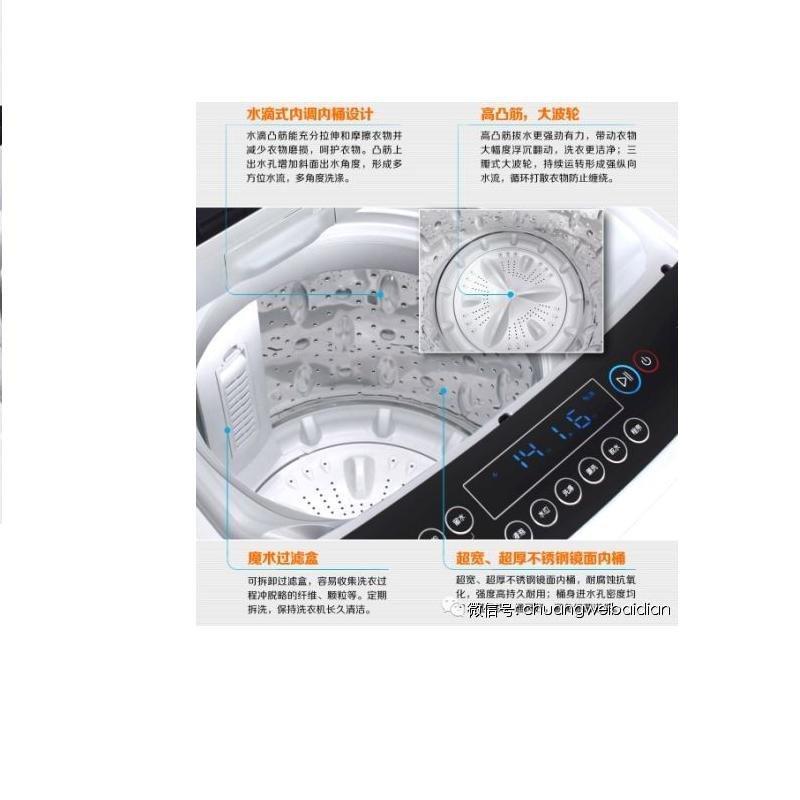 创维洗衣机xqb100-91aa炫金