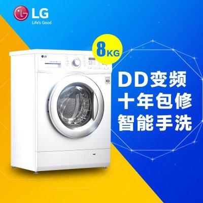 LG DD变频滚筒洗衣机(WD-TH4410DN/8公斤/白色)