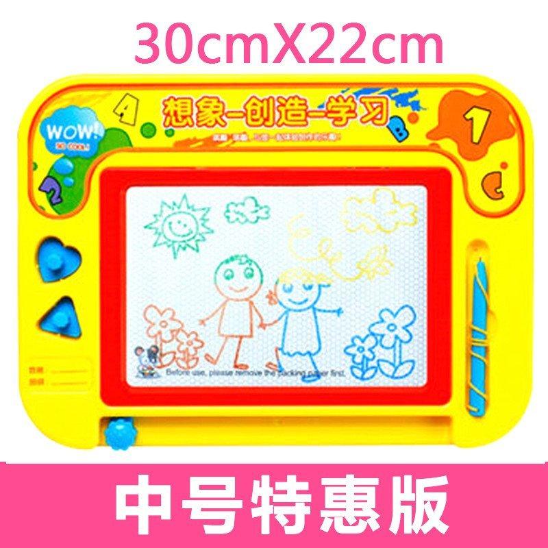儿童画画板彩色磁性大号写字板婴儿幼儿涂鸦宝宝黑板玩具1-3岁2 中号