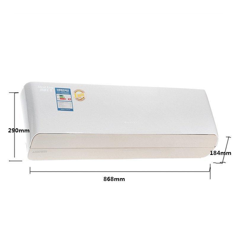 格力空调冷静王kfr-35gw/(35583)fnaa-a2二级能效