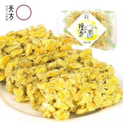 【中华特色馆】 280g玉米酥 抹茶味玉米糖 慢点茶食品 玉米酥 休闲零食 抹茶食品 池州馆