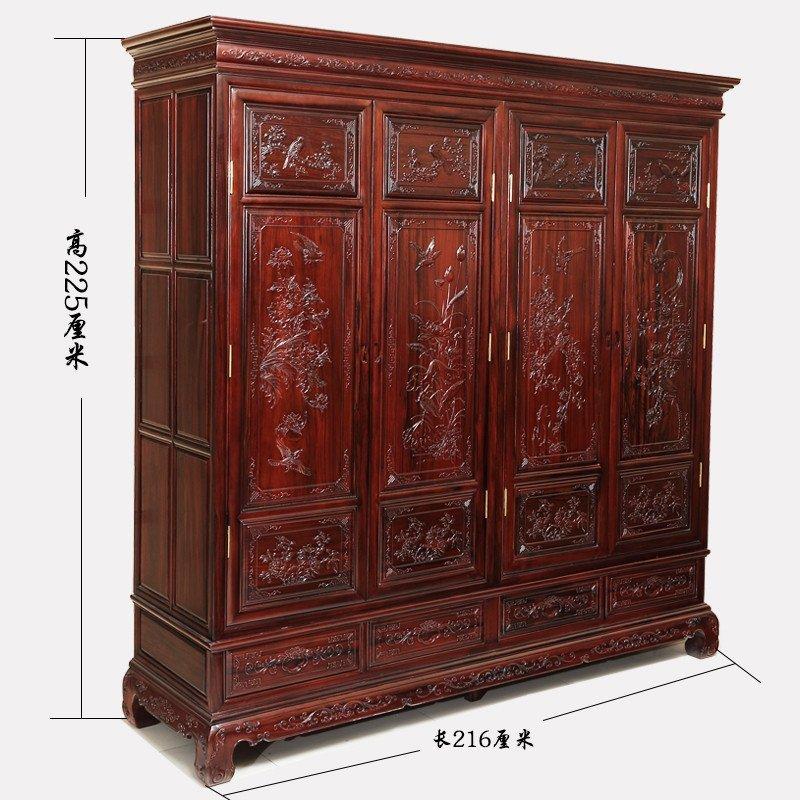 琪夢紅木家具紅木衣柜南美酸枝木頂箱柜實木大衣櫥臥室組合儲物柜