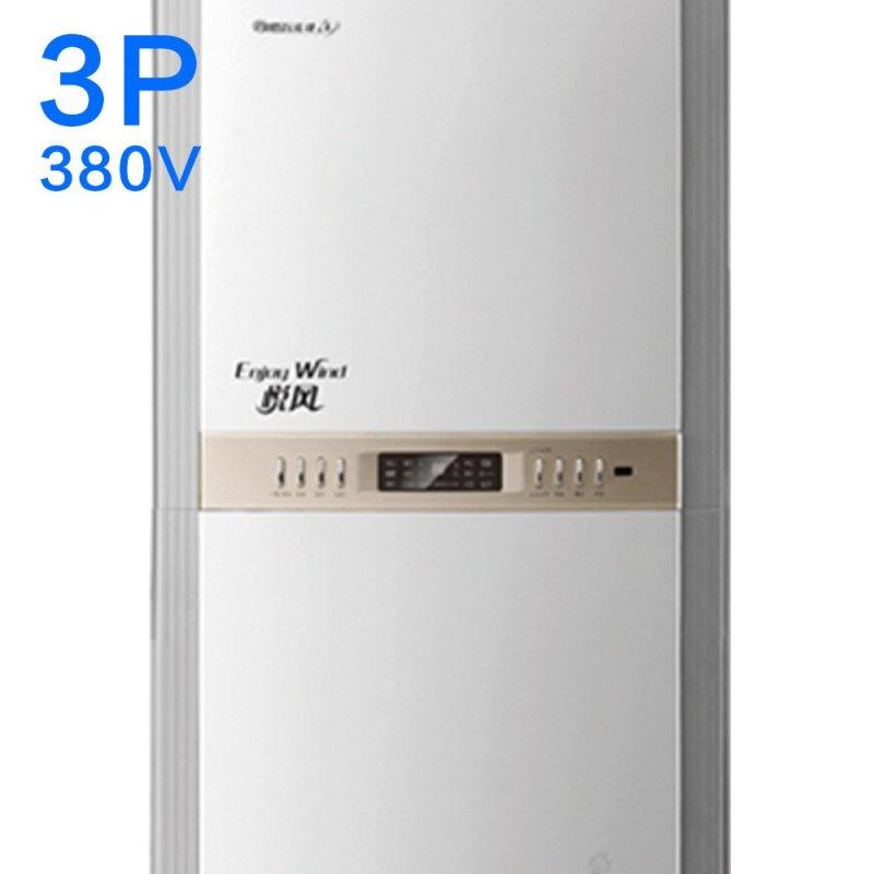格力空调-悦风单冷柜机(380v) kf-72lw/(72366s)ab-3高清实拍图
