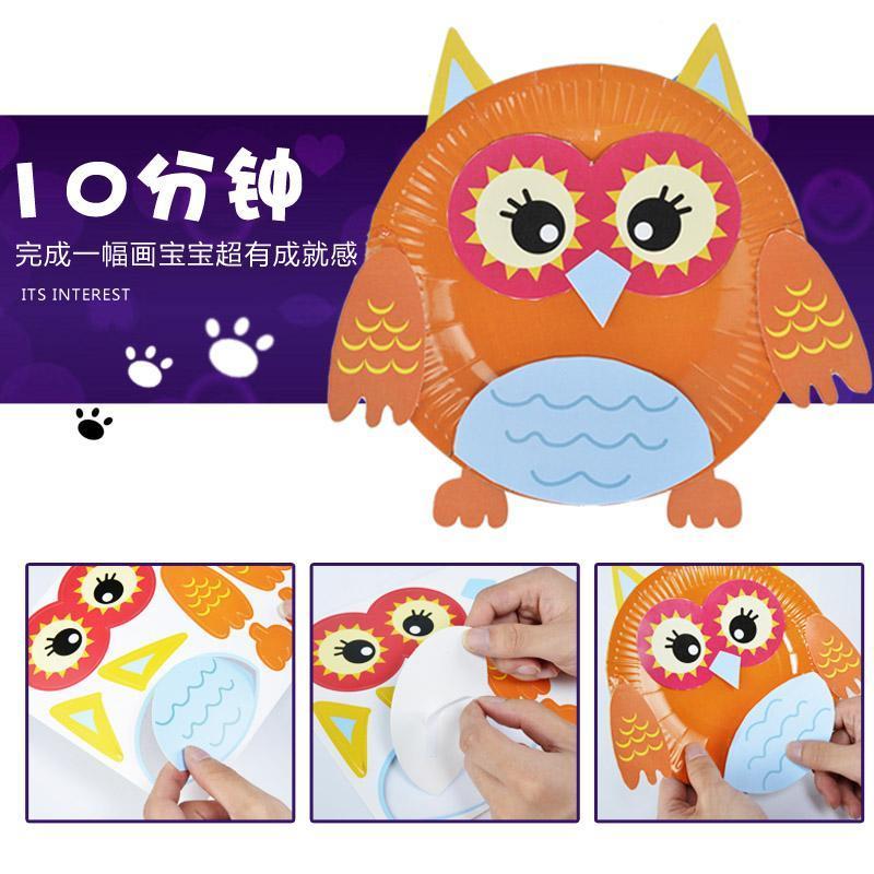 纸盘粘帖画a款 10张 儿童diy手工制作纸盘子画粘贴玩具套装高清实拍图