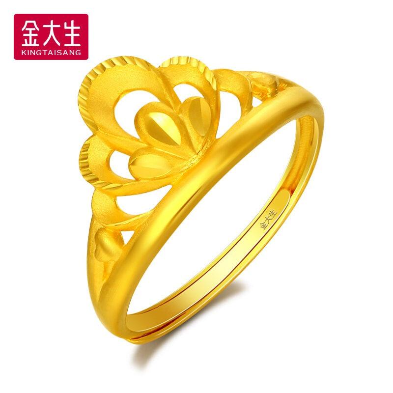 金大生 黄金足金999 车花皇冠戒指 k448a 3.66g高清实拍图