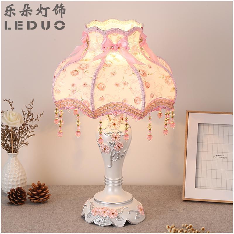 朵灯饰欧式台灯客厅卧室复古婚庆结婚创意温馨布艺装饰床头灯 少女心