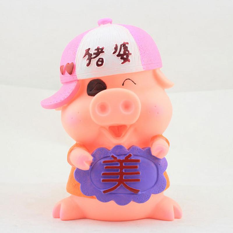 绎美 创意存钱罐礼品 搪胶pvc不怕摔美帅猪公猪婆存钱罐 文创储蓄罐