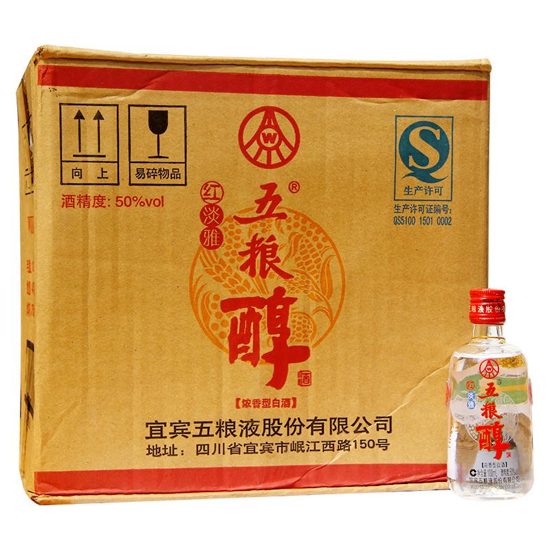 【五粮醇系列】五粮醇红淡雅小酒图片,高清实拍图—
