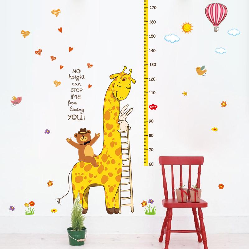 卡通小熊和长颈鹿身高贴 可爱儿童房幼儿园客厅可移除装饰贴画