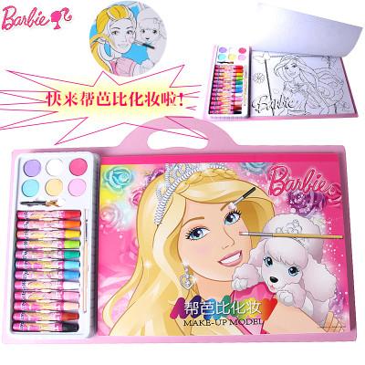 芭比公主画画本涂色 幼儿园填色本涂画绘画宝宝3-6岁小孩涂鸦本