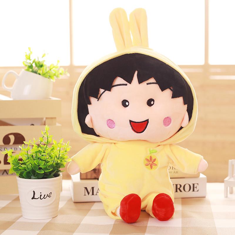 绒翼 樱桃小丸子公仔变身小兔子穿衣布娃娃毛绒玩具送礼物女生情人 50