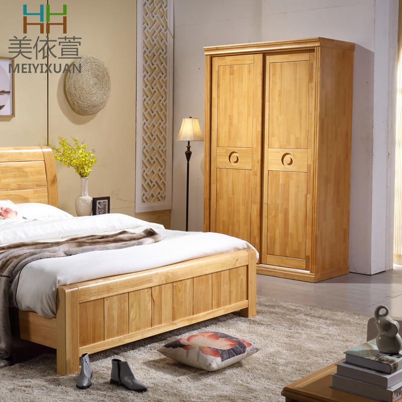 实木23门两门推拉门小柜子整体卧室橡木木质衣橱成人儿童移门北欧