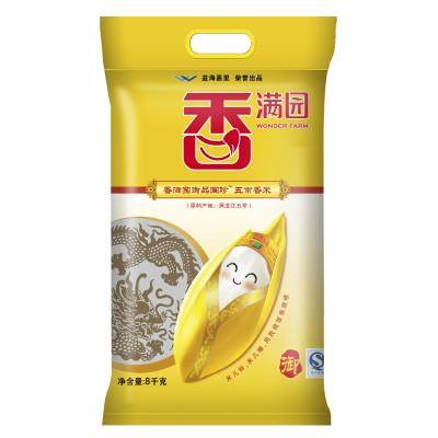 【苏宁超市】香满园 御品国珍五常香米大米 8KG