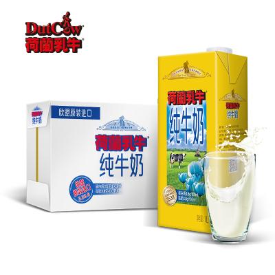 欧盟进口牛奶 荷兰乳牛原装进口纯牛奶 1L*6盒