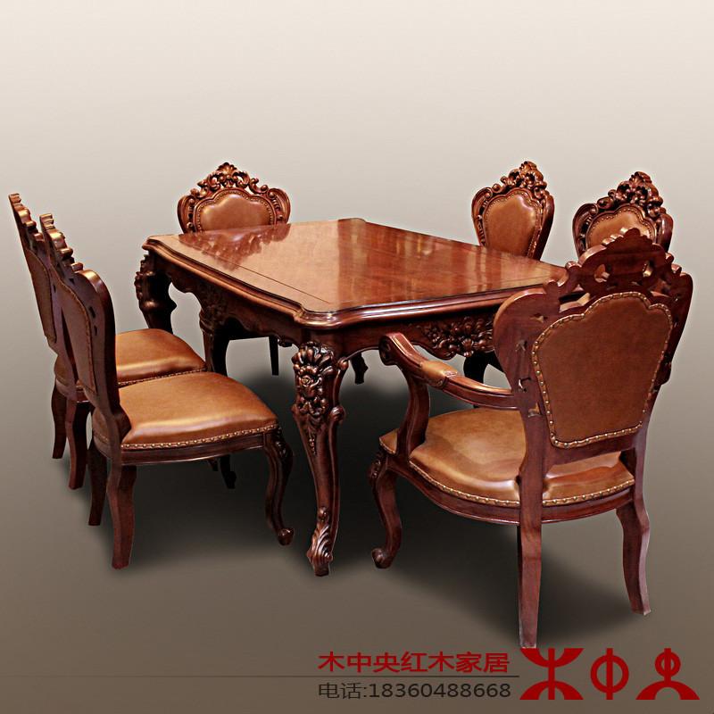 木中央红木 长方形餐桌 实木欧式餐桌椅组合 非洲黄花梨饭桌 真皮座椅
