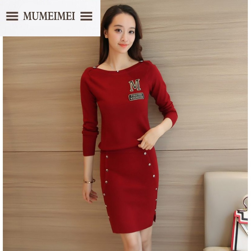 mum毛衣套装2016秋装新款针织时尚套装套裙两件套毛衣毛衣裙子套装 l