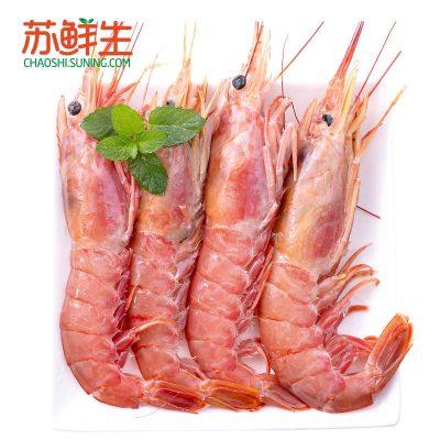 很多人喜欢重口味不错:阿根廷红虾(L1)2Kg海鲜水产