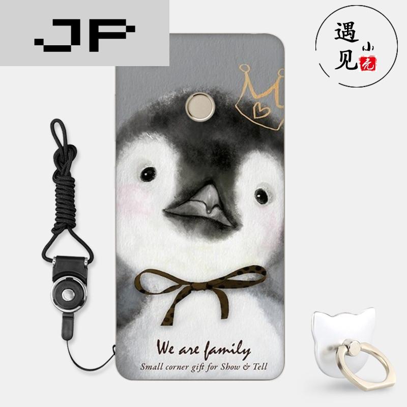 jp潮流品牌努比亚z11/z11mini s手机软壳保护套可爱萌小动物手绘卡通
