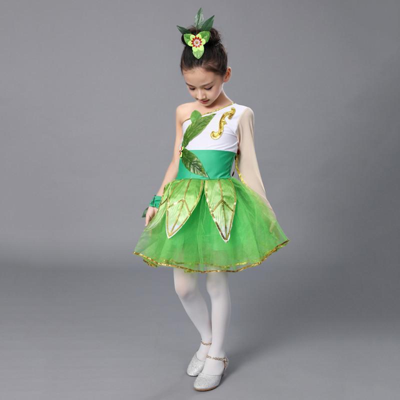 儿童舞蹈服装纱裙蓬蓬裙树叶树小草小白杨表演女1 150cm 送头饰 手腕