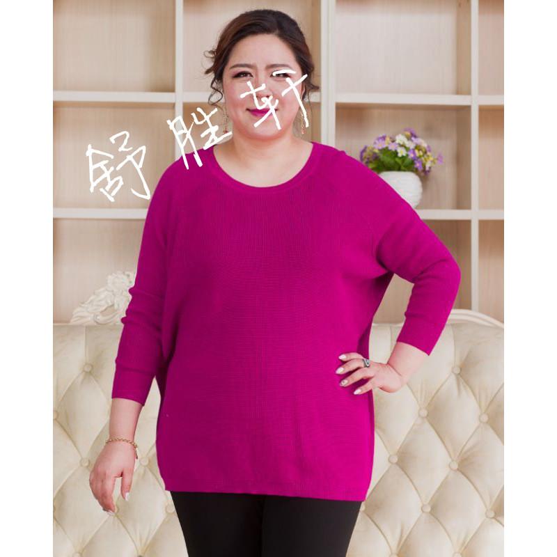 胖妈妈的肥穴_大码女装蝙蝠袖套头针织衫200斤胖mm胖妈妈加肥加大春装欧美