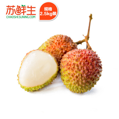 【苏鲜生】海南妃子笑荔枝2.5kg 新鲜水果