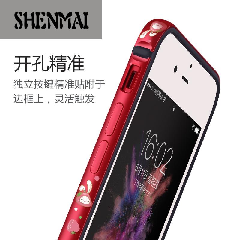 shm品牌 iphone6s手机壳苹果6plus金属边框卡通可爱创意韩国萌女 樱桃