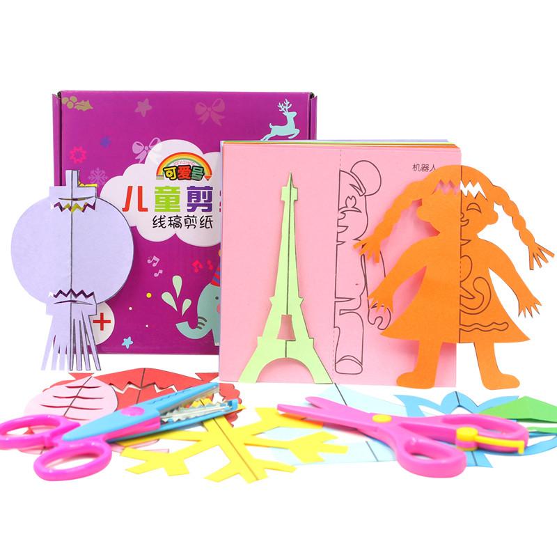 儿童剪纸diy立体折纸幼儿园手工制作材料3-6岁男女孩折纸大全益智玩具