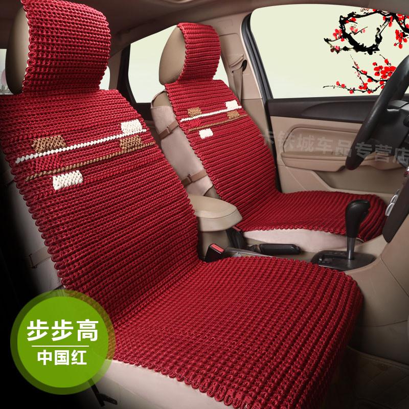 夏全包汽车冰丝坐垫性能套东风座垫AX5东风风奔驰glc260260l风神图片