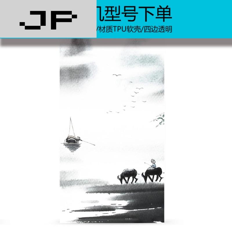 jp潮流品牌中国风水墨画苹果iphone7 6s plus 5s手机壳硅胶全包软壳防
