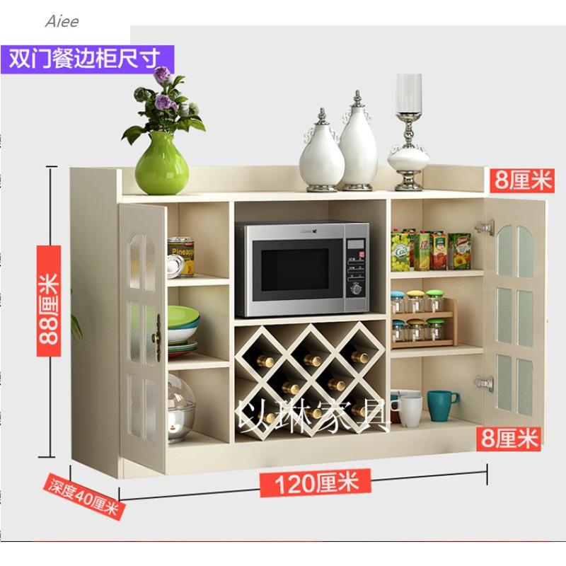 aiee简约现代餐边柜简易橱柜储物柜欧式微波炉碗柜厨房柜子酒柜茶水柜