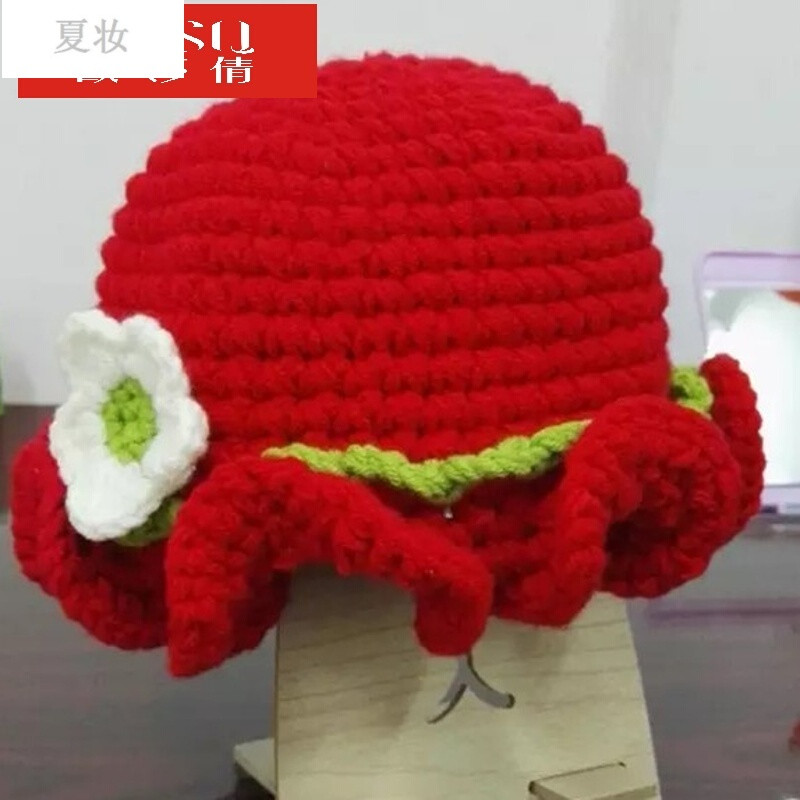 夏妆婴儿童宝宝帽子材料包毛线棉手工diy帽子护耳帽送钩针编制教程