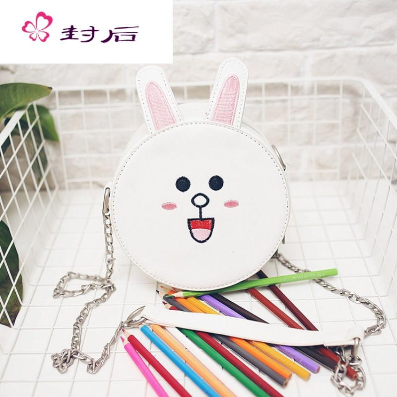 封后韩国新款原宿风创意可爱刺绣卡通熊兔小圆包软妹链条单肩斜挎包女