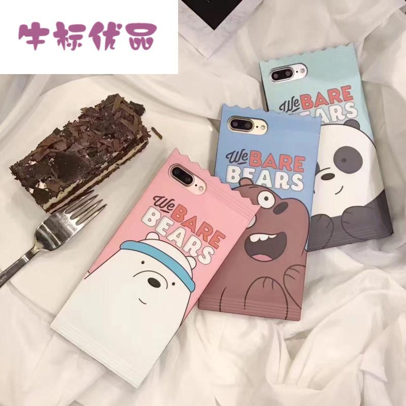 【牛标优品系列】牛标优品日本超可爱小熊卡通糖果7代