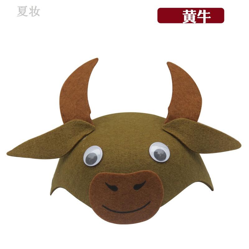 夏妆幼儿园表演道具卡通十二生肖儿童帽子老虎老鼠小鸡兔子小动物头饰