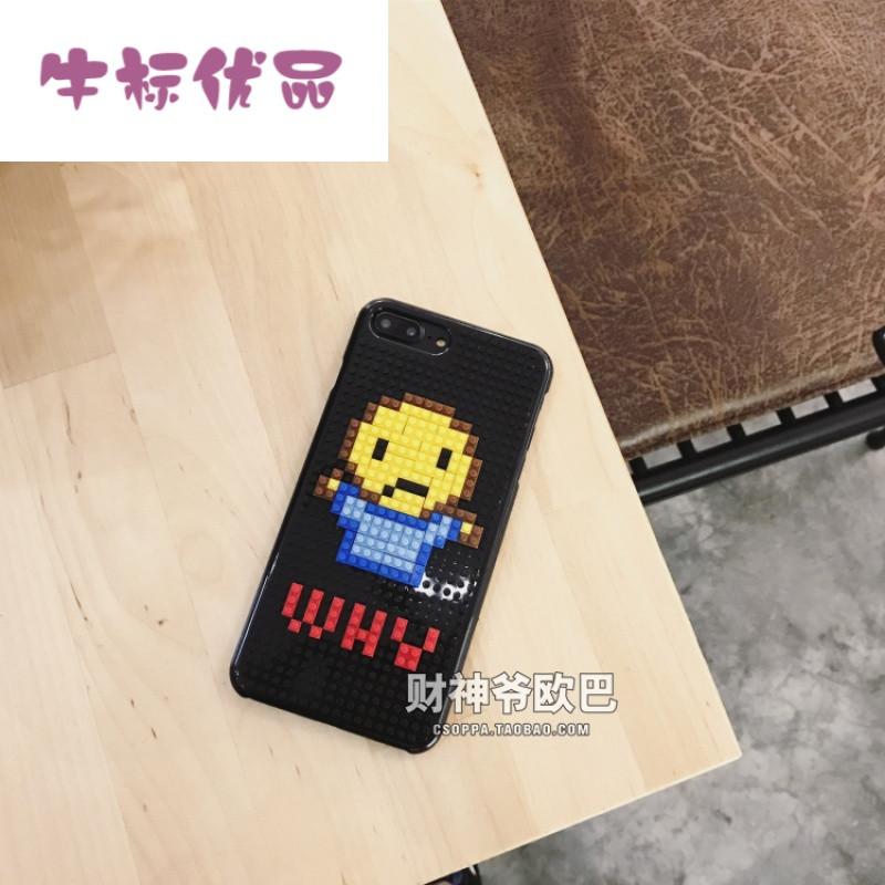 牛标优品搞笑why积木创意diy表情vivoX9脚趾手机图片可爱的图片