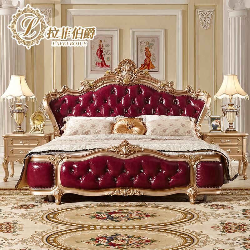 拉菲伯爵 床 欧式床 实木床 双人床 床双人床 板床 法式香槟金床 皮床