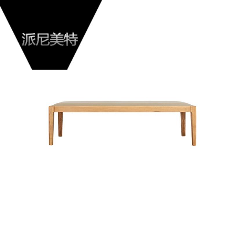 派尼美特卧室家具北欧日式黑胡桃木长凳实木床尾凳沙发凳皮凳子黑胡桃
