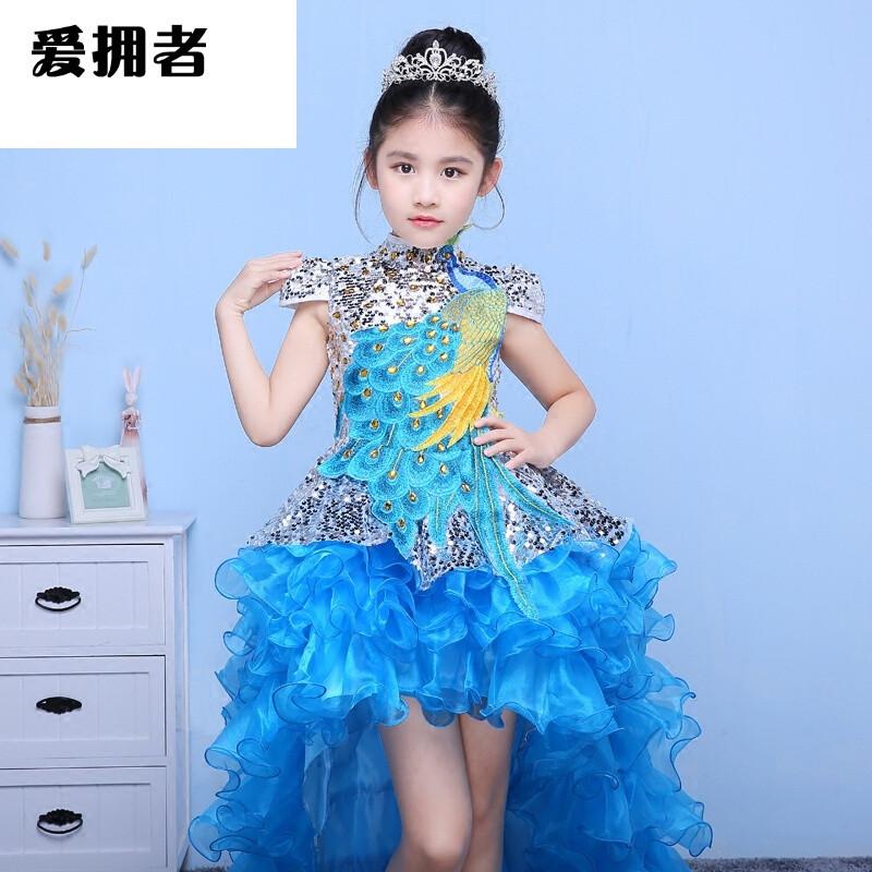 爱拥者儿童晚礼服模特走秀表演服女孩演出服女童公主裙主持人蓬蓬裙图片