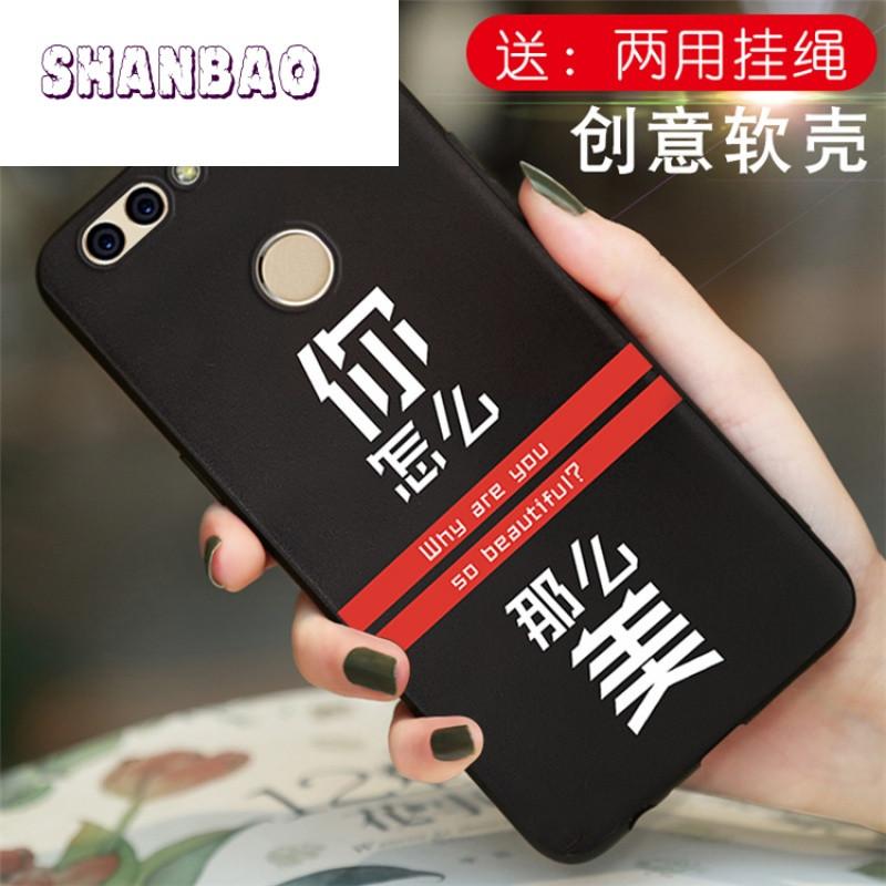 SHANBAO华为nova2手机壳PIC一AL00男TL0