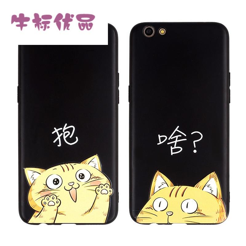 牛标优品可爱猫咪oppor9s手机壳r9plus情侣软壳r11plus防摔手机套软外