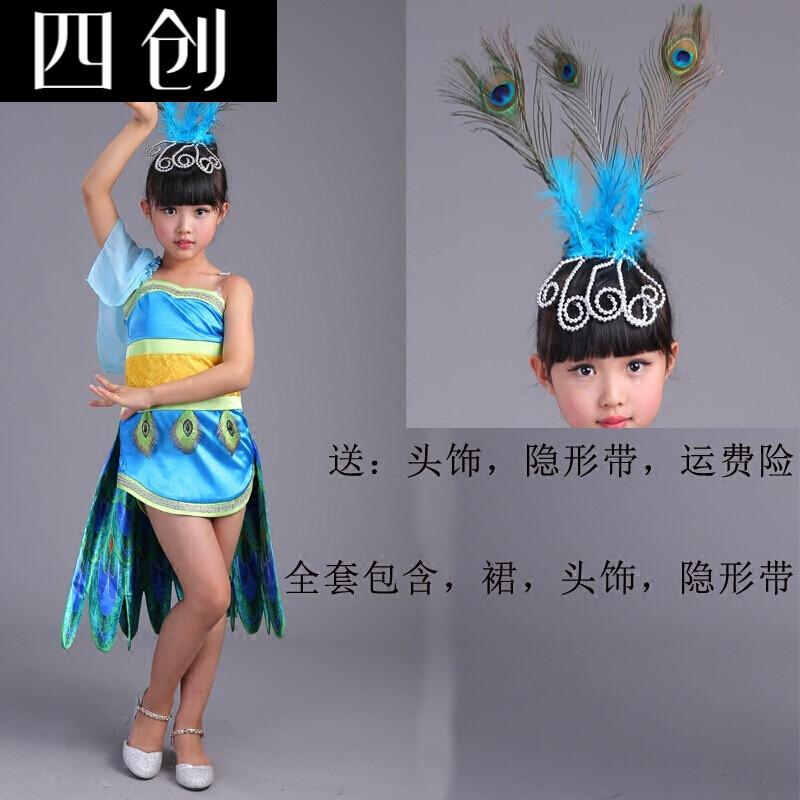 精灵梦夜萝莉仙子叶罗丽娃娃衣服套装儿童古装公主裙子连衣裙 130cm